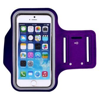 Sport Armband Mobile Phone Cases for Samsung Galaxy S6 Edge (Purple)