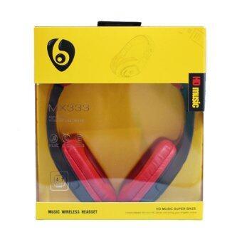 ซื้อ/ขาย STEREO หูฟังบลูทูธ ไร้สาย Wireless Bluetooth Headphone Stereo รุ่น MX-333