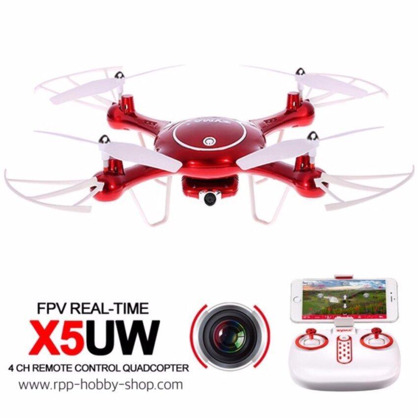 โดรนติดกล้อง SYMA รุ่น X5UW อุปกรณ์ครบพร้อมบิน ดูสดภาพผ่านมือถือ เชื่อมต่อด้วย WiFi บินง่าย สำหรับผู้เริ่มต้นฝึกบิน