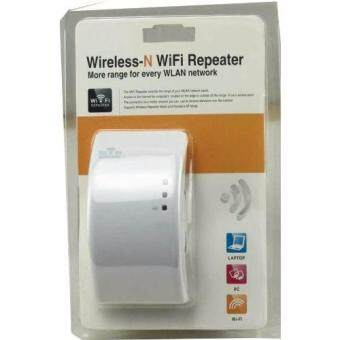 Sympathy Wireless-N Router 300 Mbps WiFi AP Repeater Booster With EU Plug(White) (Intl) (...)