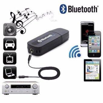 tesia บลูทูธมิวสิค USB Bluetooth Audio Music Wireless Receiver Adapter 3.5mm Stereo Audio