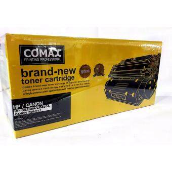 TONER HP/CANON By COMAX (285A/435A/325/312)