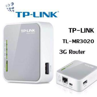 TP-LINK TL-MR3020 Portable 3G/4G USB Modem Share Internet 150Mbps Wireless-N Router(INTL)(Grey)