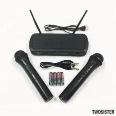 Twosister ไมโครโฟน Microphone ไมค์ลอย ร้องเพลง PK-767 (Black)