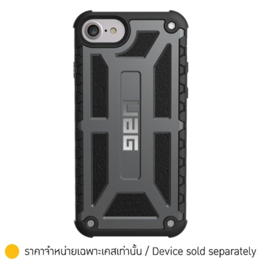 UAG Casing for iPhone 7/6S/6 Monarch Graphite(Not Specified)