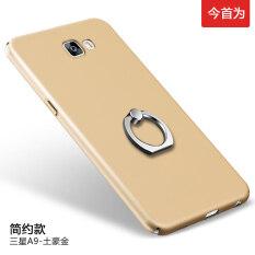 เช็คราคา Ultra-Dünne Matte Harte Schale Fallschutz Ring Case Cover For Samsung Galaxy A9