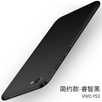 Ultra-thin PC Protection Back Cover Case For VIVO Y53 2017 - intl