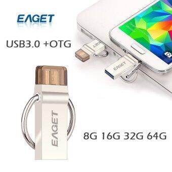 USB 3.0 Metal Waterproof Micro OTG Flash Drive 8GB - Intl