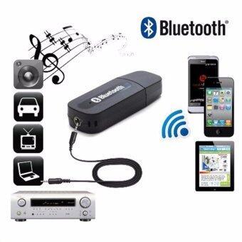 บลูทูธมิวสิค USB Bluetooth Audio Music Wireless Receiver Adapter 3.5mm Stereo Audio สีดำ