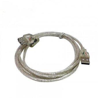 สาย usb ต่อยาว Extention cable AM AF 1.8m v2.0 ฟรี USB สีใส