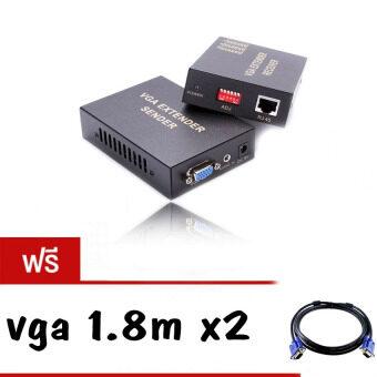 ตัวแปลงสัญญาณ VGA extender 100M ต่อผ่านสายlan with Audio Free vga 1.8m มูลค่า380