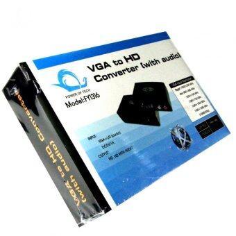 กล่องแปลงสัญญาณ VGA TO HDMI CONVERTER with audio รุ่น FY1316 (Black)