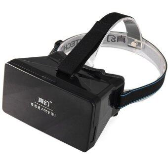 "Virtual Reality RITECH I VR 3D Polarized Glasses Movies Games Google Cardboard With Resin Lens For 3.5 to 5"" Smartphone Mobile Phone - INTL"