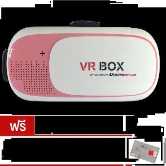 ประเทศไทย VR Box 2.0 VR Glasses Headset แว่น 3D สำหรับสมาร์ทโฟนทุกรุ่น (Pink) ฟรี ซิมทรูพร้อมโบนัส โทรฟรี 800 บาท
