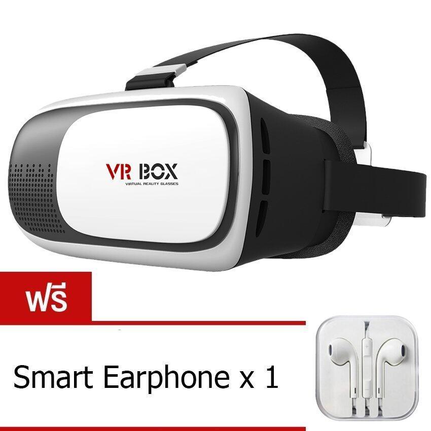 VR Box 2.0 VR Glasses Headsetแว่น3Dสำหรับสมาร์ทโฟนทุกรุ่น (White) แถมฟรี Smart earphone