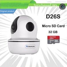 กล้องวงจรปิดแบบไร้สาย Vstarcam Original D26s Ipcam 2.0mp และ Micro Sd Card 32 Gb ราคา 2,200 บาท(-31%)
