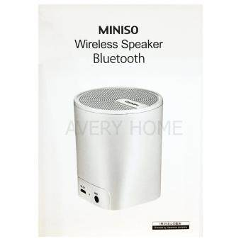 Wireless Speaker (Silver) ลำโพง ไร้สาย (สีเงิน)