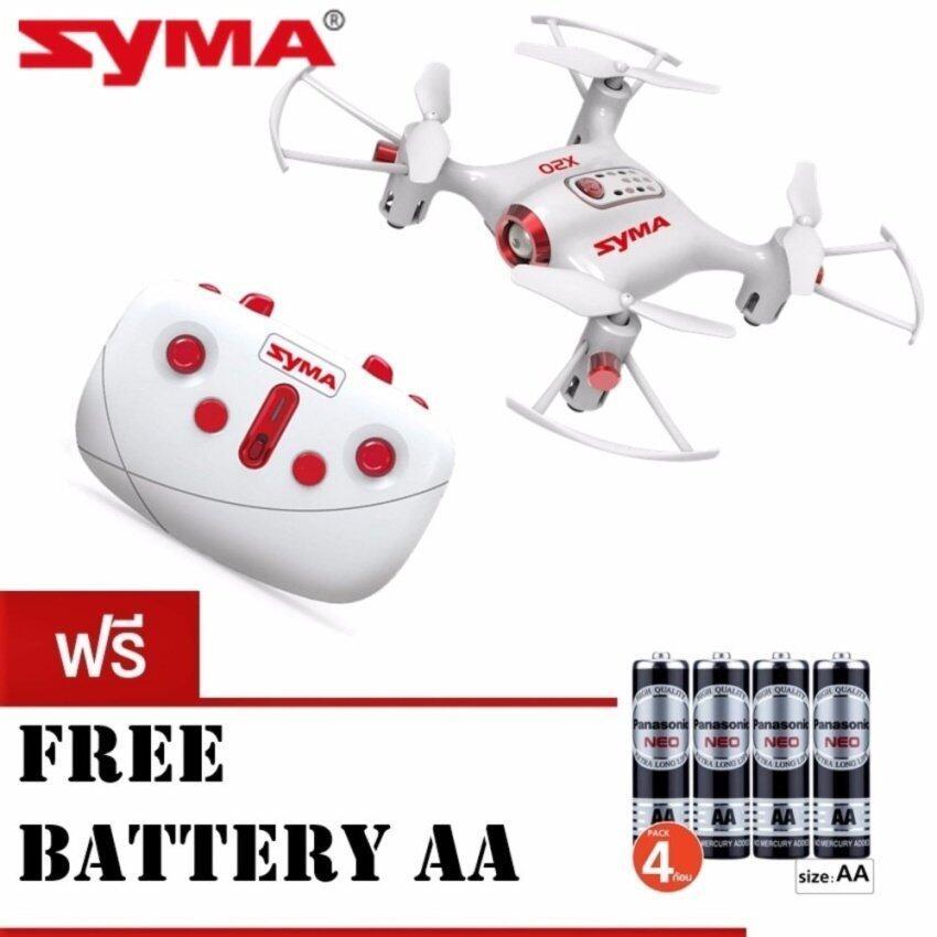 โดรนบังคับ โดรนติดกล้อง ขนาดจิ่ว X20 Pocket Drone 2.4Ghz Remote Control Mini RC Quadcopter (แถมถ่านAA 4 ก้อน มูลค่า 35 บาท)