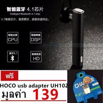 ประเทศไทย XO หูฟังบลูทูธไร้สาย Bluetooth HEADSET Small Talk รุ่นXO-B5+hoco usb adapter UH102