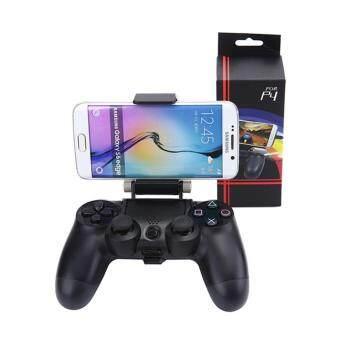 ... Era Adjustable Smart Phone Bracket Mount Holder For Terios T3 Source Mount Holder