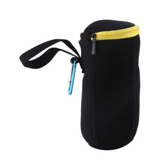 Zipper Sleeve Portable Carry Case Travel Cover Bag Pouch For JBL Pulse/FLIP/Charge 1/2 (Yellow) - intl