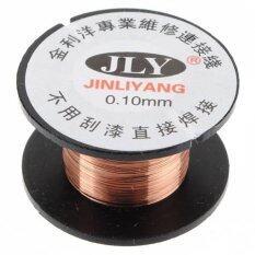 0.1mm Copper Soldering Solder PPA Enamelled Reel Wire Roll 15m New - Intl ถูกๆ