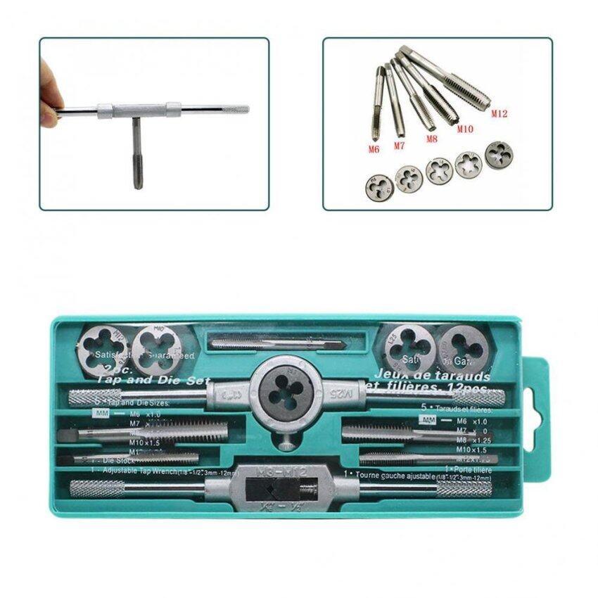 12pcs/Set Metric Handle Tap and Die Set M3-M12 Wrench Thread Plugs Straight Taper Drill Repair Kits - intl