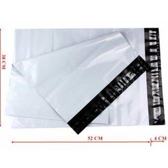 ซองไปรษณีย์พลาสติกสีขาว ขนาด 38x52 cm (500 ใบ)