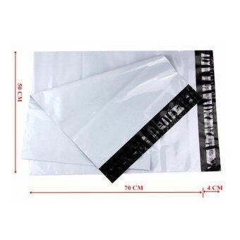 ซองไปรษณีย์พลาสติกสีขาว ขนาด 50x70 cm (1000 ใบ)