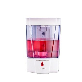 Automatic Soap Dispenser with Built-in Infrared Smart Sensor forBathroom 600ml - intl