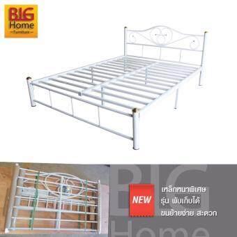 BH เตียงเหล็กอย่างดี ขนาด 5 ฟุต พิเศษ รุ่นพับเก็บได้ สีขาว