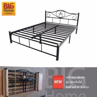 BH เตียงเหล็กอย่างดี ขนาด 5 ฟุต พิเศษ รุ่นพับเก็บได้ สีดำ