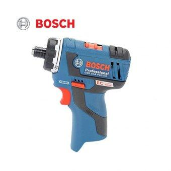 Bosch Cordless drill case ONLY