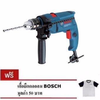Bosch สว่านกระแทก 13 มม.GSB 550