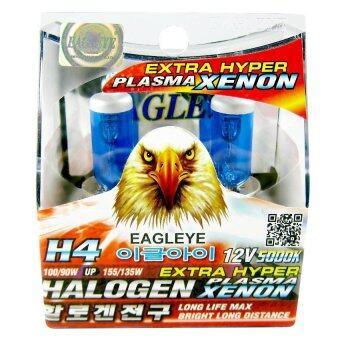 หลอดไฟหน้า EAGLEYE - ฮาโลเจน H4 พลาสมาซีนอน แสงสีซีนอน