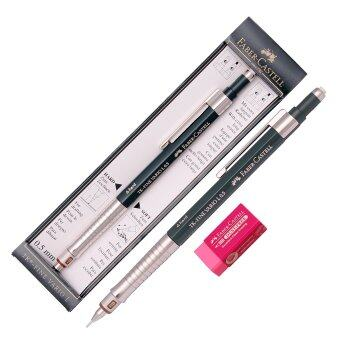 Faber Castell Tk Fine Vario L Drafting Mechanical Pencil 0.5 Mm +Packing Case / Gift Eraser - intl
