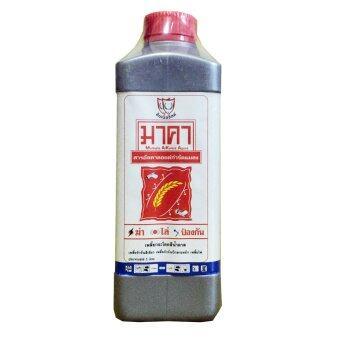 FK มาคา ฆ่า ไล่ ป้องกัน เพลี้ย ด้วยสารอัลคาลอยด์ ปลอดสารพิษ เกษตรอินทรีย์ - สีแดง