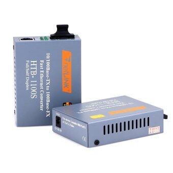 HTB-1100S Optical Media Converter 10/100Mbps RJ45 Single Mode Duplex Fiber SC port Converter 25KM - Intl