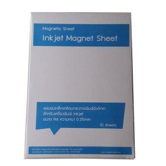 ideecraft กระดาษ inkjet แผ่นแม่เหล็ก Magnet Paper สำหรับเครื่องพิมพ์ Inkjet ขนาด A4 หนา 0.25mm