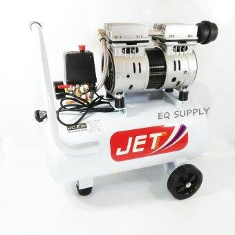 JET ปั้มลมเสียงเงียบไร้น้ำมัน Oil Free 25L รุ่น JTS-25 (สีขาว)