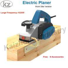 Kaizhong Electric Planer Work Side Version 1020W electric tool plane thicknesser multifunctional portable electric planer woodworking planer - intl โปรโมชั่น