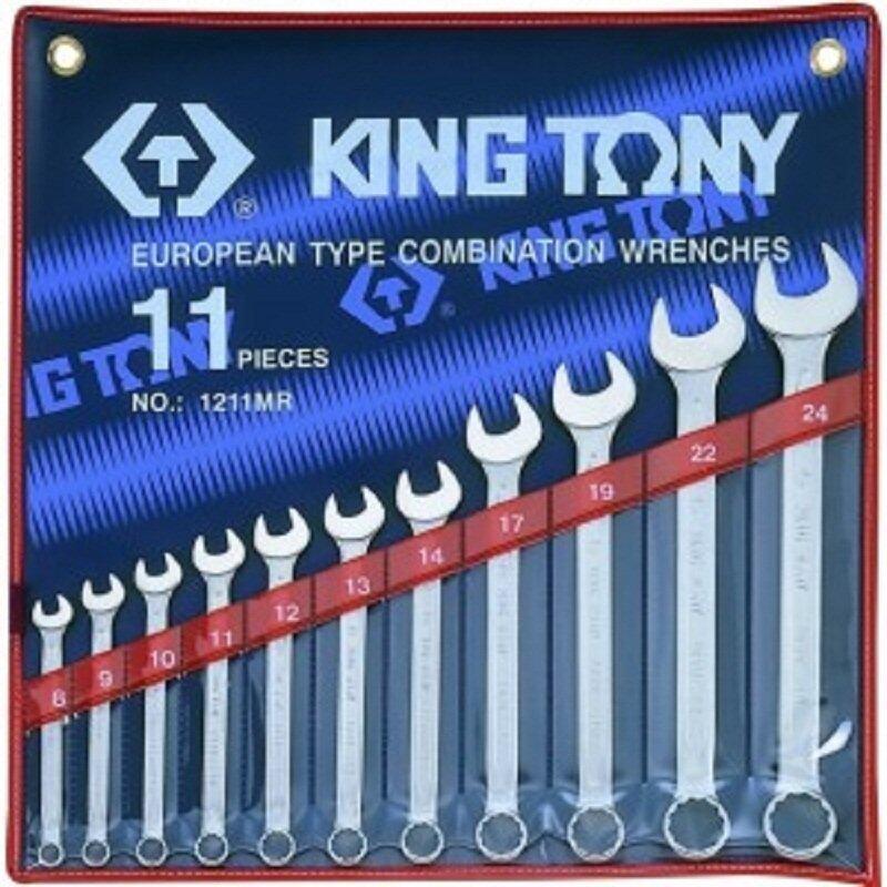 kingtony ประแจแหวนข้างปากตาย 11 ตัวชุด 8-24 มิล (Silver)