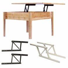 Lift Up Top Coffee Table Lifting Frame Mechanism Spring Hinge Hardware Fitting White ราคา 1,226 บาท(-13%)