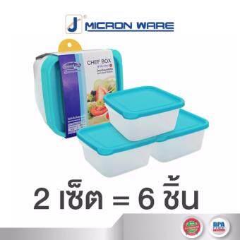 Micronware กล่องถนอมอาหาร ป้องกันแบคทีเรีย 3 ชิ้น 2 เซท (6 ชิ้น) 850 ml สีฟ้า รุ่น 6052