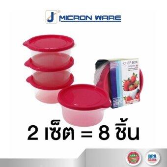 Micronware กล่องถนอมอาหาร ป้องกันแบคทีเรีย 4 ชิ้น 2 เซท (8 ชิ้น) 600 ml สีเขียว รุ่น 6062
