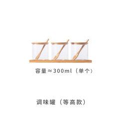 Modengzhufu ห้องครัวปรุงรสกระป๋องแก้วเครื่องเทศขวด ราคา 372 บาท(-48%)