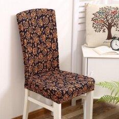 Removable Elegant Flower Elastic Stretch Chair Seat Cover Dining Home Hotel Wedding Decor - Intl ราคา 194 บาท(-50%)