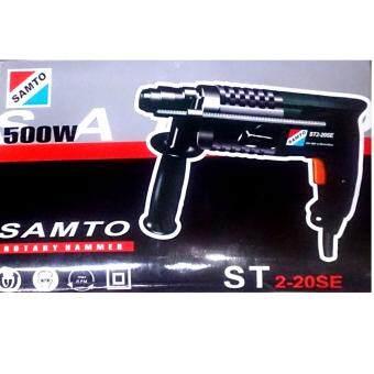 SAMTO สว่านโรตารี่ 2SE 3 ระบบ(พร้อมกล่อง)