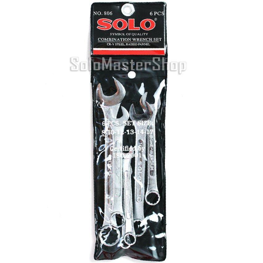SOLO ประแจ แหวนข้างปากตายข้างทรงญี่ปุ่น NO.806-6 ตัวชุด