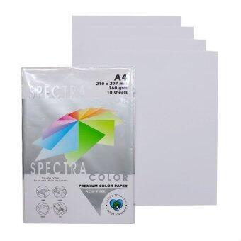 กระดาษ สี สเปคตรา Spectra Color Paper A4 160g. (50 แผ่น) 6 ชุด - White